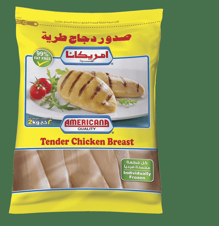 Americana Foods - Life Tastes Better
